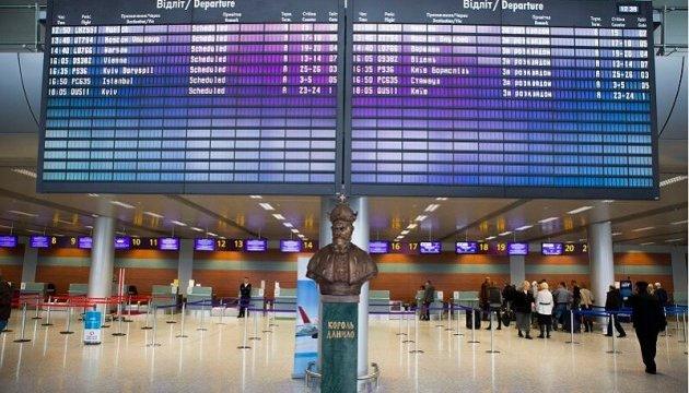 """Возвращение блудного аэропорта: """"Днипро"""" может снова стать собственностью государства"""
