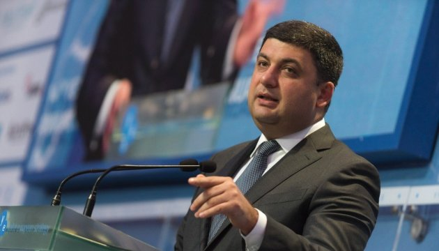 PM Groysman: We establishing a council on innovation