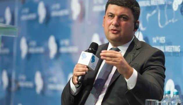 Hrojsman: Export der Ukraine in EU beträgt 44 %