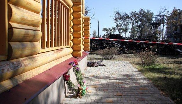 МВС закликає не спекулювати на трагедії в Одесі