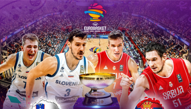 Євробаскет-2017: Словенія і Сербія визначать чемпіона