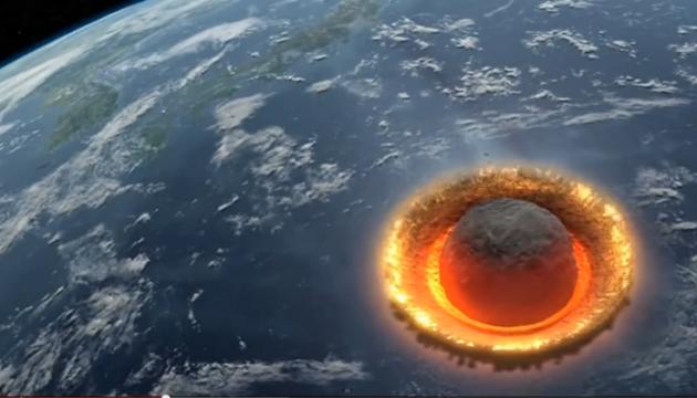 Геологи знайшли найгарячішу точку на Землі