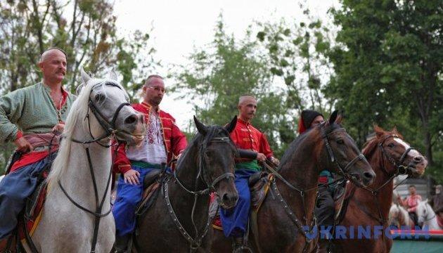 На етнофестиваль «Живий вогонь» з'їдуться козаки з усієї України