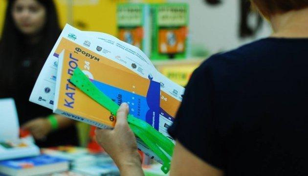 Forum of Publishers urges intellectuals to support Sushchenko, Semena