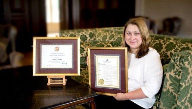 Українка з Ірландії отримала відзнаку від Конгресу США