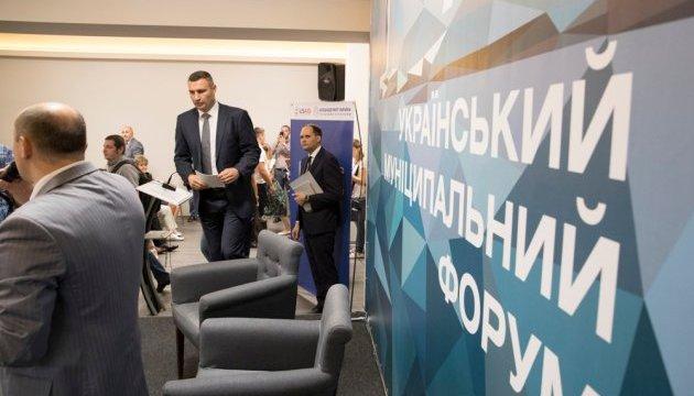 Кличко проти перекладання 7 мільярдів пільг у сфері ЖКГ на місцеві бюджети