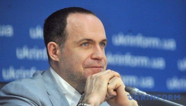 Журналісти про українсько-ізраїльські відносини. Оголошено конкурс на кращий твір
