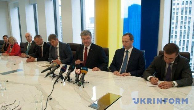 Суверенні запозичення на $3 млрд стануть фундаментом для реформ – Порошенко