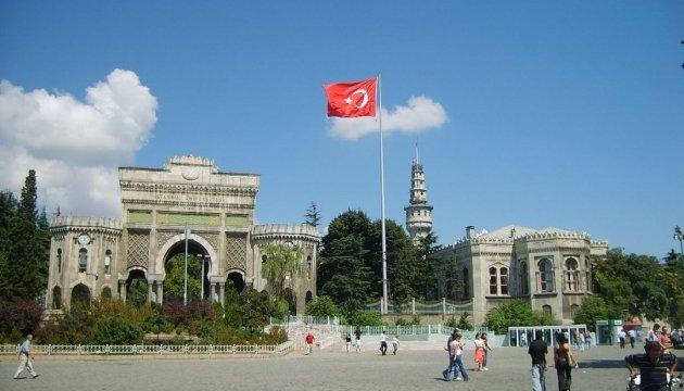 Стамбульский университет начал подготовку украинистов