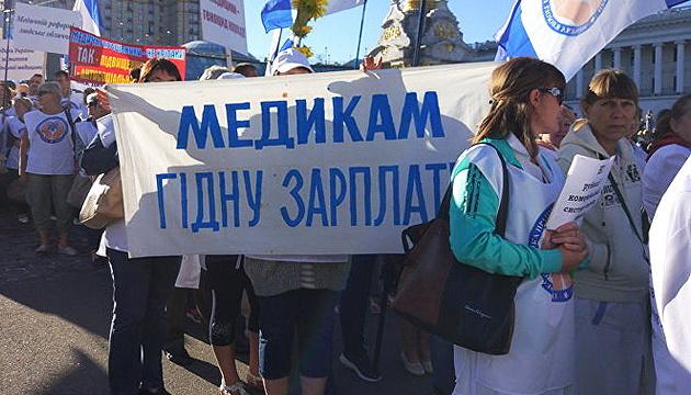 """Зарплати медиків зростуть із 1 вересня - гроші виділять із """"коронавірусного"""" фонду"""