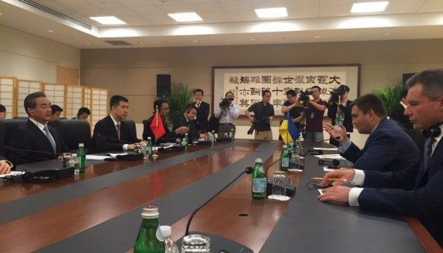 Клімкін обговорив із китайським колегою взаємодію на Радбезі ООН