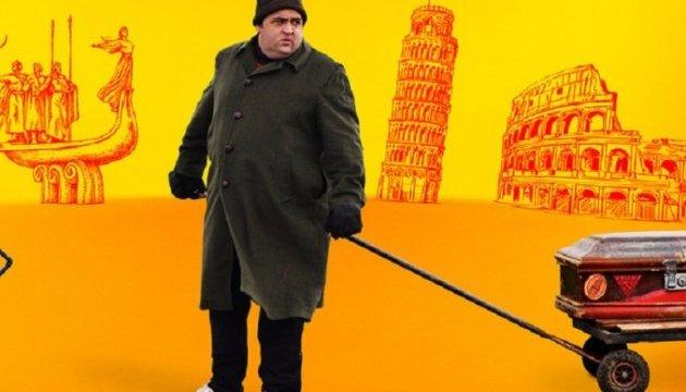 Украинско-итальянский фильм «IZI» уже собрал в прокате более семи миллионов