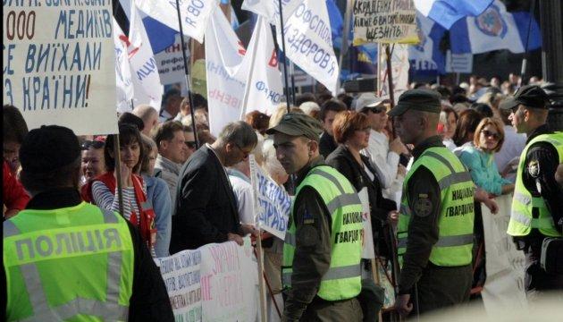 На Грушевського встановили металошукачі, Рада - під посиленою охороною