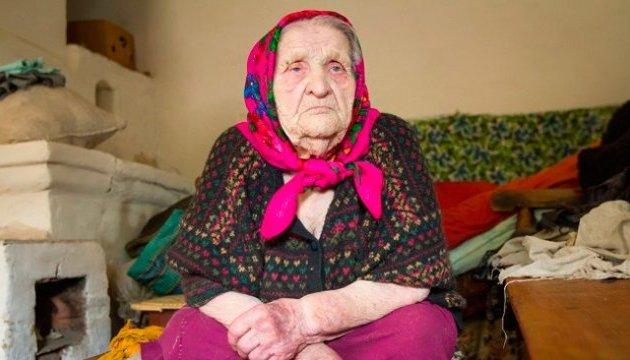 Найстаршою жінкою планети може стати українка