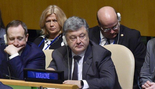 Встречи в ООН: Новый тренд - отдаление от России