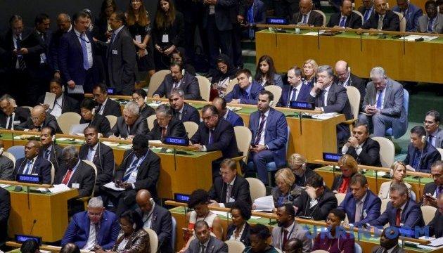 Латвія розповіла ООН про важливість боротьби із пропагандою