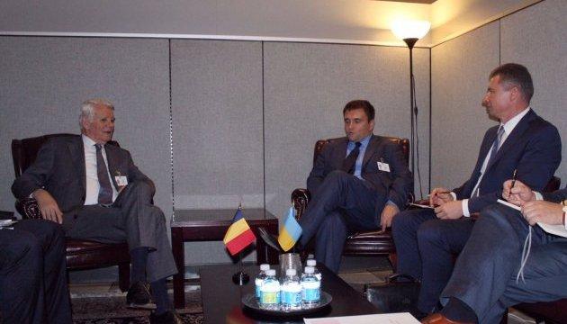 Україна та Румунія мають спільне бачення щодо миротворців ООН на Донбасі - МЗС