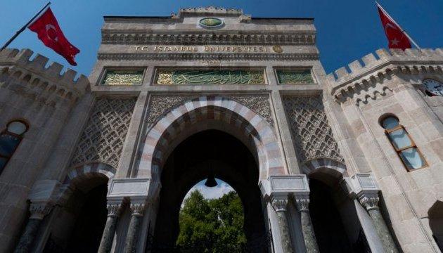 В університеті Туреччини вивчатимуть українську мову