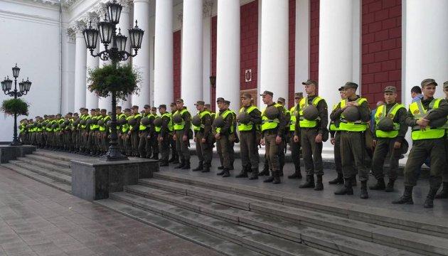"""Поліція посилить """"фейс-контроль"""" в Одеську мерію через погрози невідомих"""