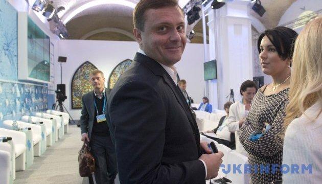 МВД показало вероятную схему незаконного обогащения Левочкина