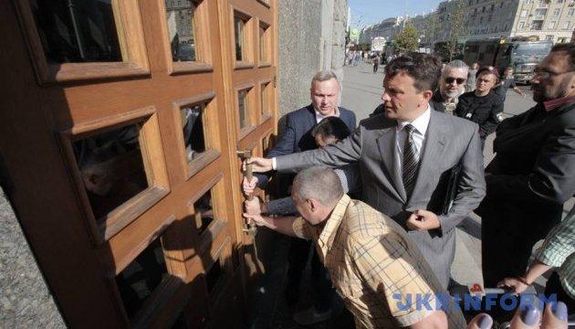 Сесія міськради в Харкові: нардеп від