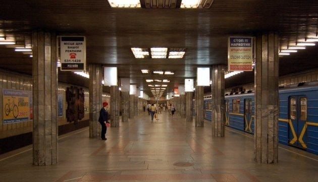 У Київраді погодили перейменування станції метро