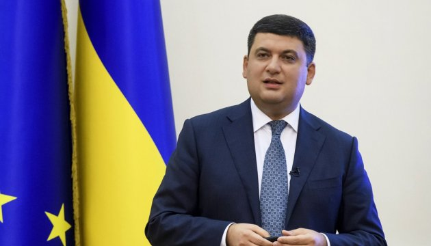 Development of industry to accelerate economic growth by 5% - Groysman