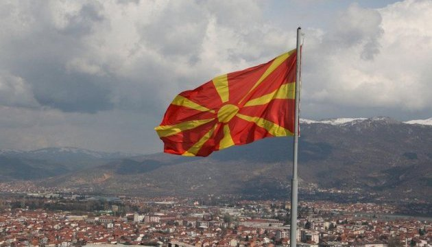 Foreign ministers of Ukraine, Macedonia discuss prospect for introducing visa-free regime