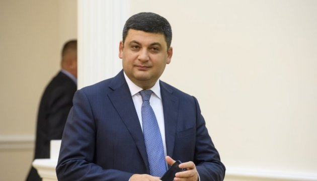 PM Groysman to take part in Kyiv Investment Forum on Tuesday