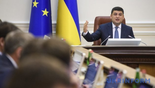 PM Groysman: Agricultural sector provides 16-17% of all goods produced in Ukraine