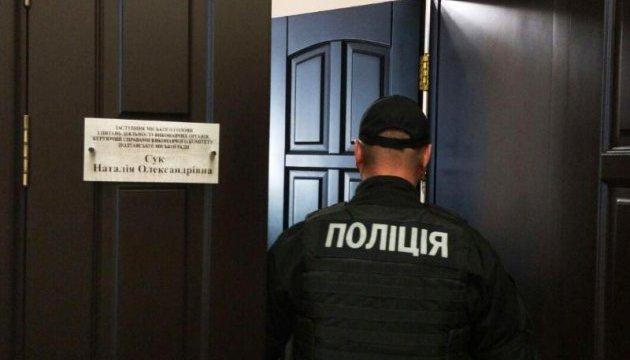 У Полтавській мерії проходять обшуки - ЗМІ