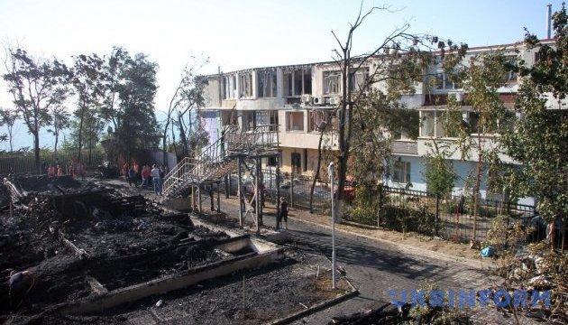 Пожежа у таборі: слідчі обшукали 14 фірм, що реконструювали