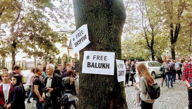 У Львові - хода на підтримку Сущенка та інших в'язнів Кремля
