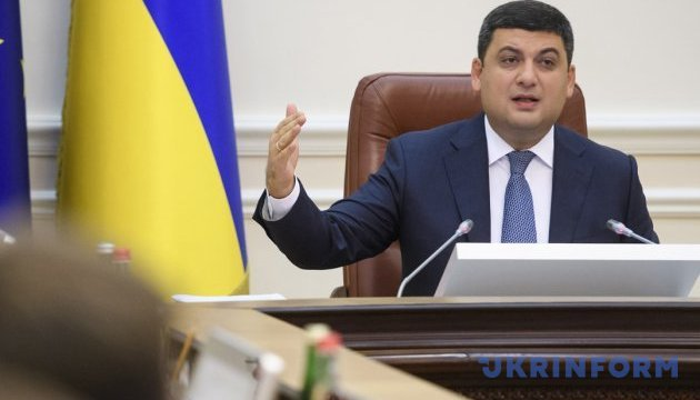 Groysman to visit Kharkiv region on September 28
