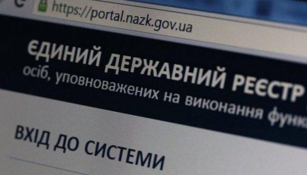 Скасування декларацій для антикорупціонерів: комітет ВР пояснив, чому відклали розгляд