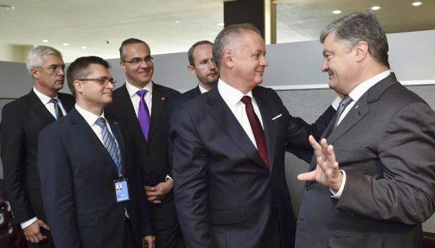 Ключові зустрічі на полях сесії Генасамблеї ООН