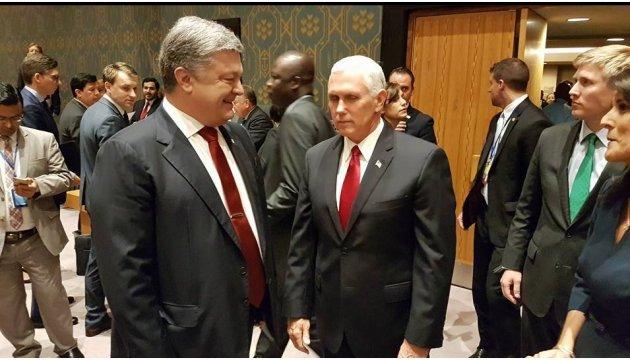 Порошенко перед засіданням Радбезу ООН зустрівся з Пенсом