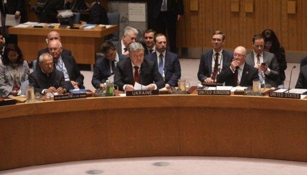 Президент запросив в Україну оціночну місію ООН з питань миротворців