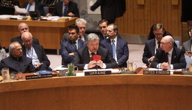 Petro Poroshenko's speech to UN Security Council