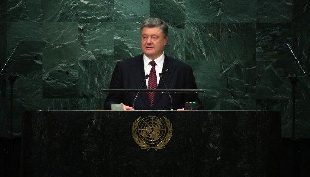Президент в ООН: Міжнародний суд має допомогти притягнути Росію до відповідальності