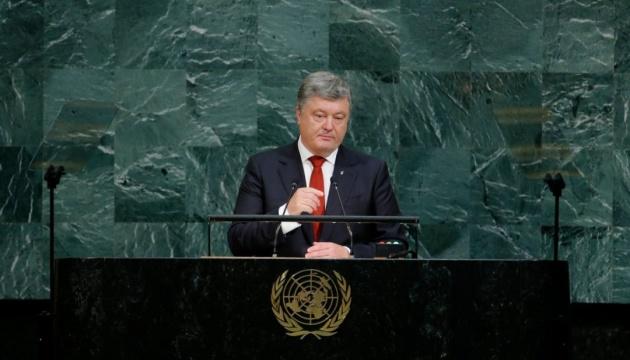 Президент назвав прізвища українських політв'язнів у Росії