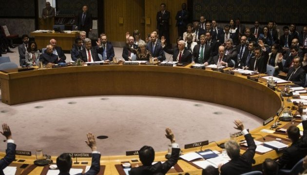 Poroshenko at UNSC: Deployment of UN peacekeepers in Donbas is out of question