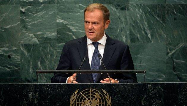 Компромісу у питанні агресії проти України бути не може  – Туск