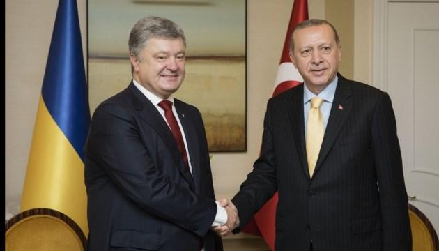 Порошенко й Ердоган проводять зустріч віч-на-віч