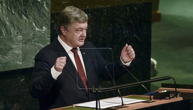 Präsident bei UNO: Internationaler Gerichtshof soll helfen, Russland zur Rechenschaft zu ziehen