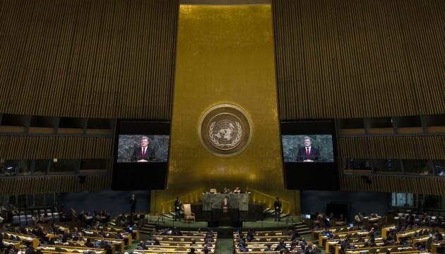 Стало відомо, хто голосував проти резолюції ООН щодо Криму