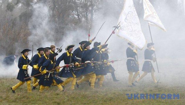 Полем Полтавської битви прокладено туристичну QR-стежку