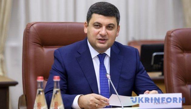 За рік Україна піднялася на 45 і 30 позицій у світових рейтингах прозорості