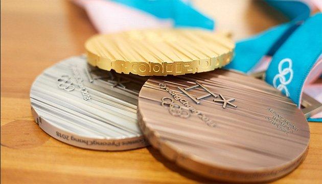 Організатори зимових Ігор-2018 представили олімпійські медалі