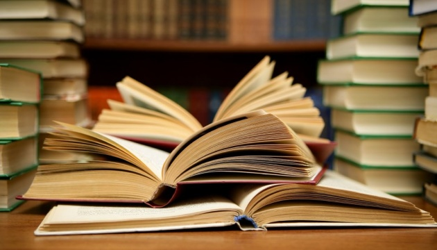 Ukraine to purchase over one million books for public libraries